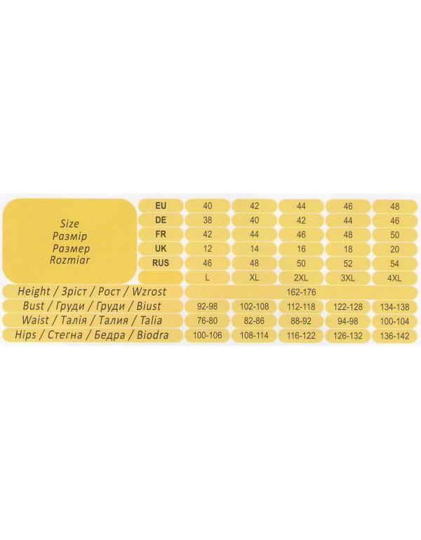 Женские трусы с высокой посадкой арт. A-013 разм. 40-48, Польша